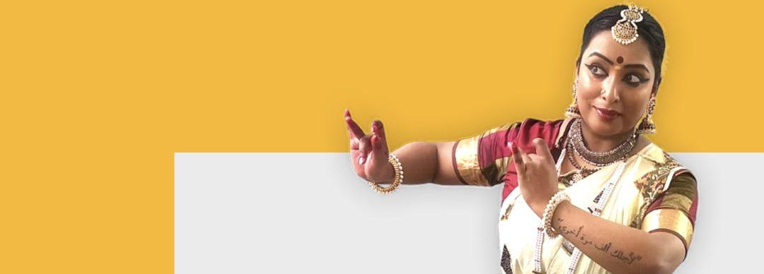 bhagya lakshmi thyagarajan